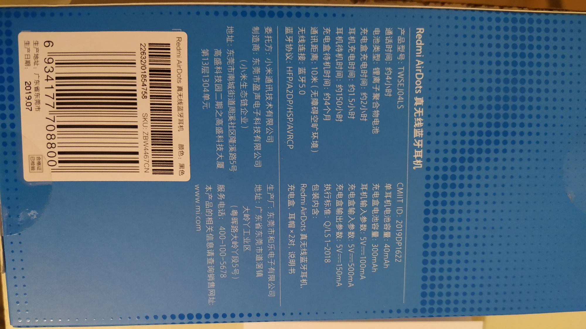 3395324-ciXMV.jpg