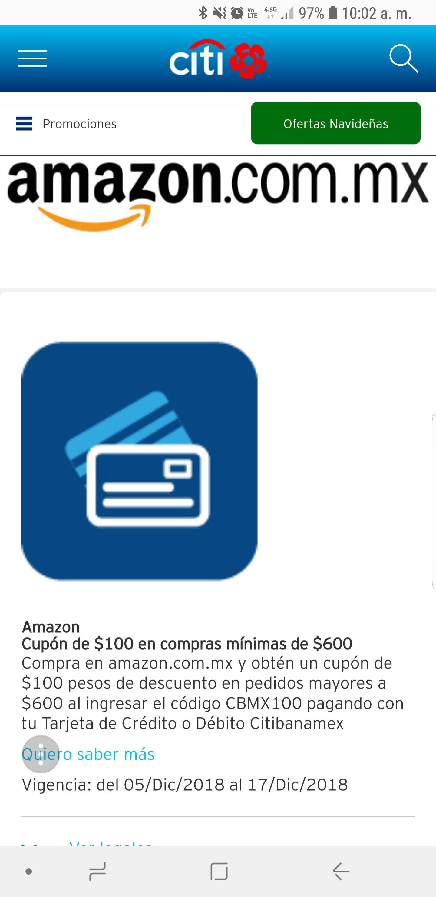 CUPON AMAZON DICIEMBRE