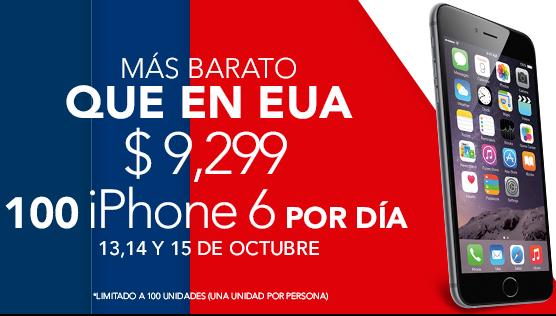Linio: iPhone 6 16 GB por $ 9299 (lunes, sólo 100 unidades)