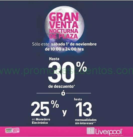 Liverpool: venta nocturna de plaza noviembre 1
