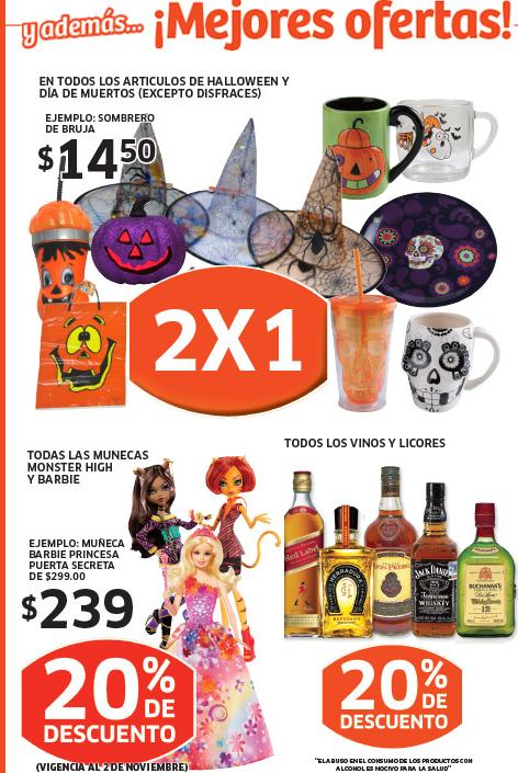 Soriana: 2x1 en Halloween, 20% de descuento en Barbie, vinos y licores y más