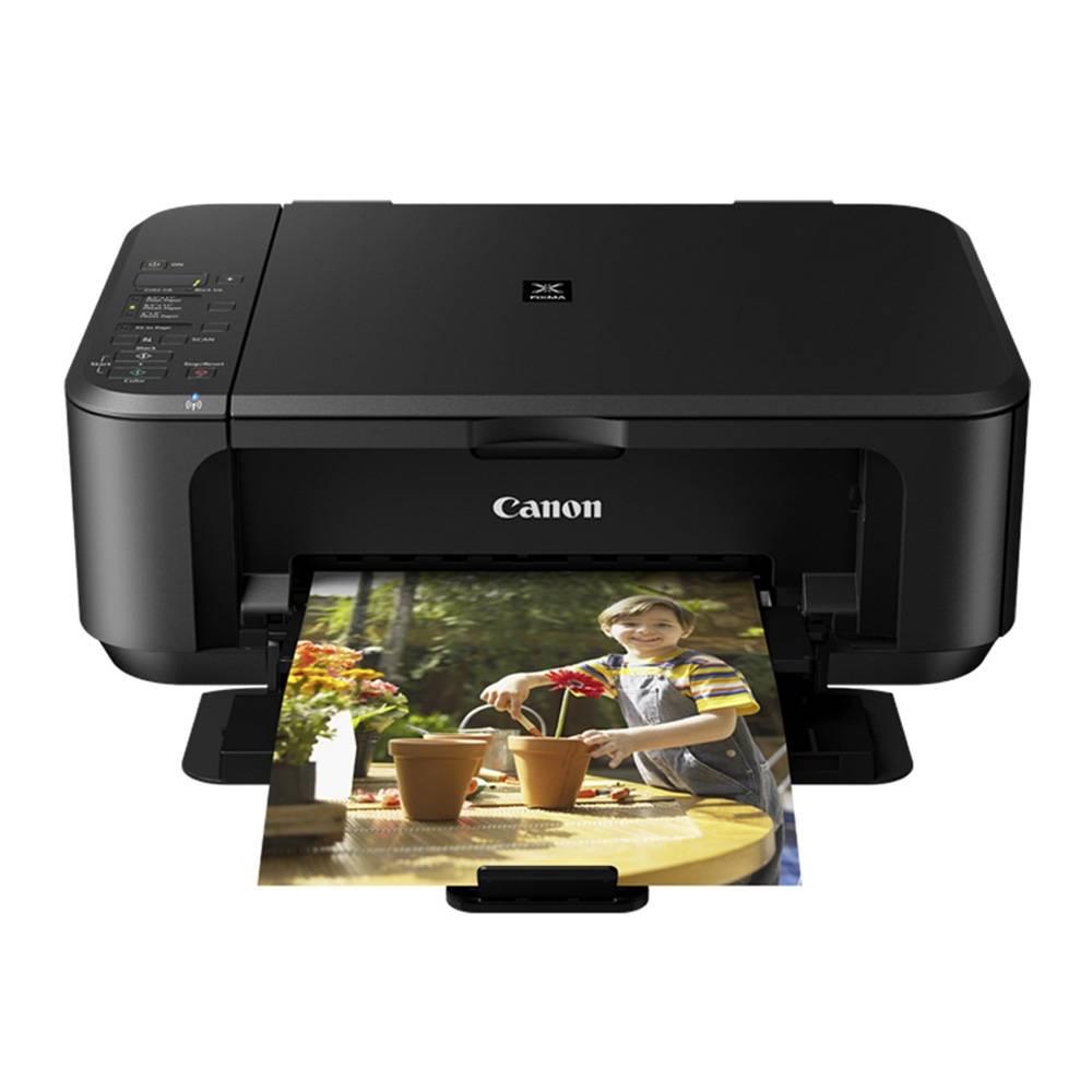 Walmart: multifuncional Canon color WiFi Duplex a $490 o $790