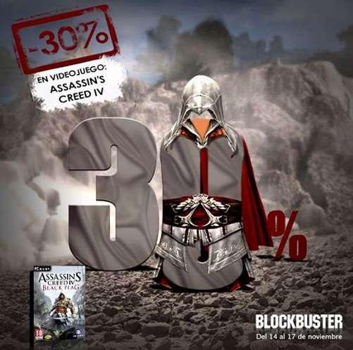 Ofertas del Buen Fin 2014 en Game Rush