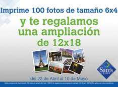 Sam's Club: ampliación 12x18 gratis imprimiendo 100 fotos tamaño normal