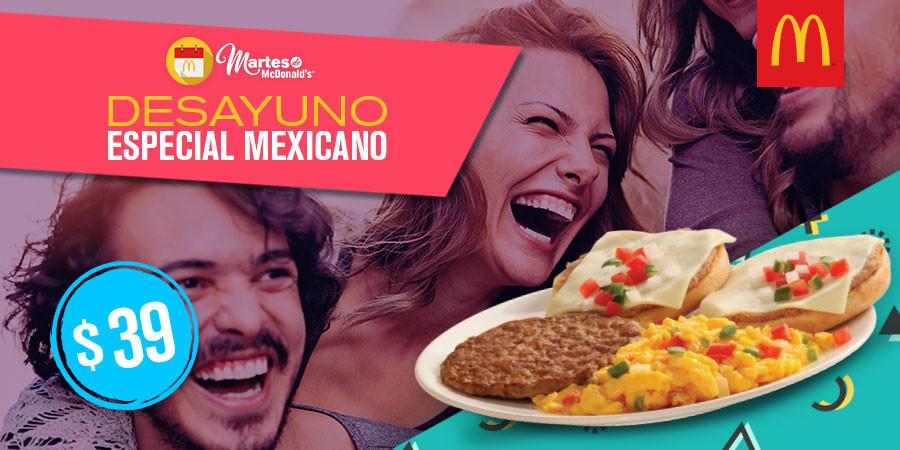 Martes de McDonald's: Desayuno especial mexicano