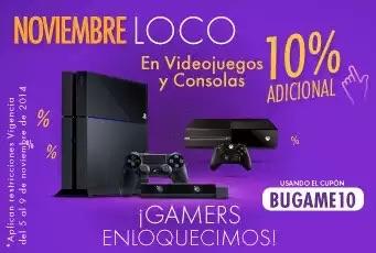 Linio: Cupón 10% de descuento en Videojuegos y Consolas