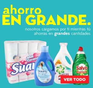 HEB EN TIENDA O LINEA: detergente liquido o suavizante gratis en la compra de 2 jugos de 1 litro