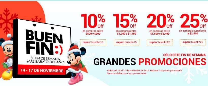 Ofertas del Buen Fin 2014 en tienda en Disney Dream Store