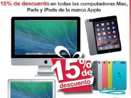 Ofertas del Buen Fin 2014 en Office Depot: iPad Air 2 desde $6,262 y iPad Mini 3 desde $4,986