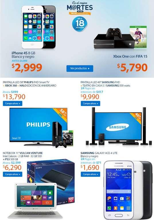 Ofertas de Cyber Martes en tienda online de Walmart