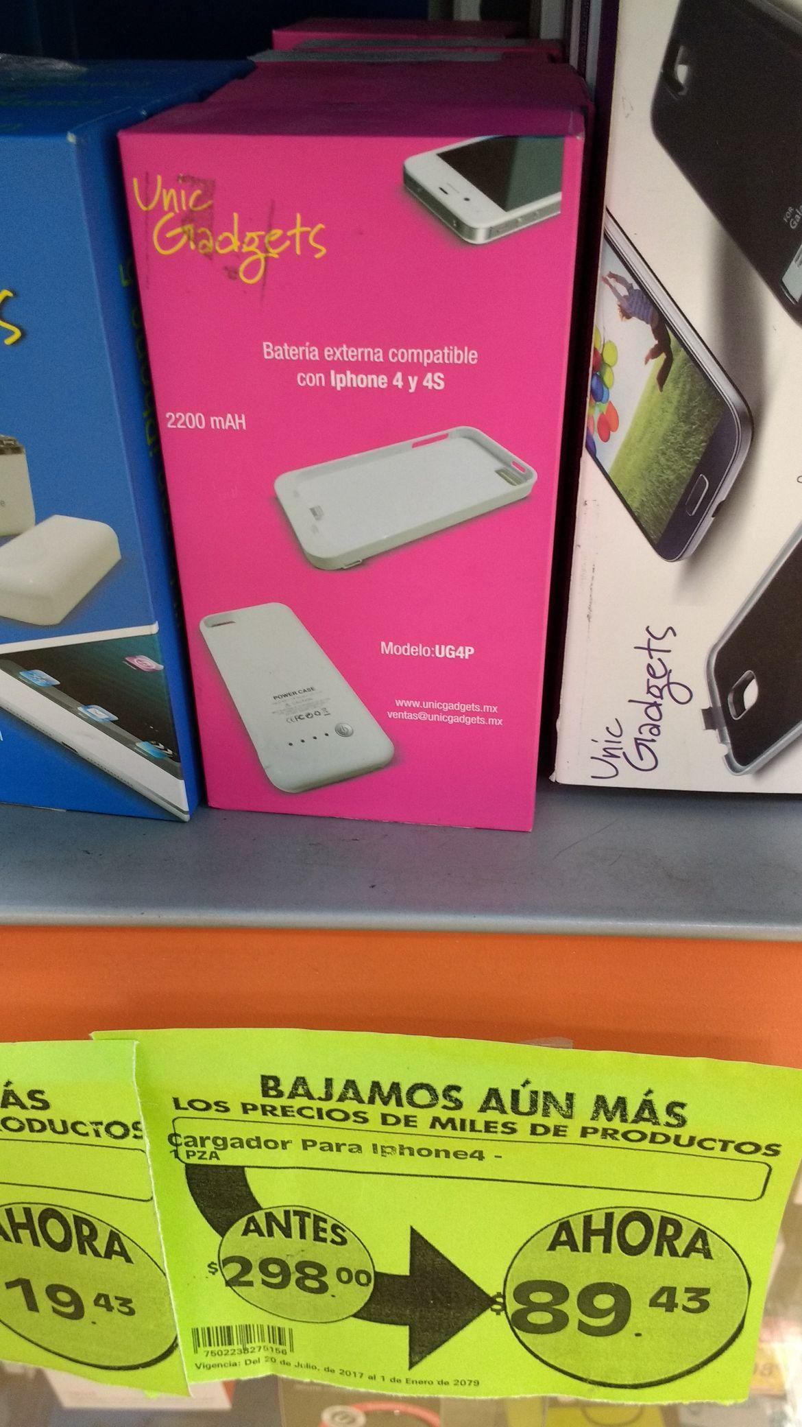 Comercial Mexicana: Batería externa tipo funda para iPhone 4