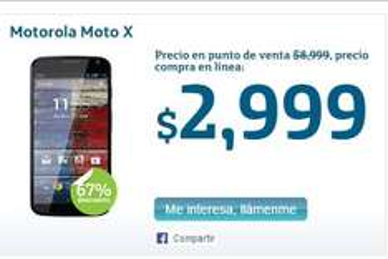Moto X movistar $2999