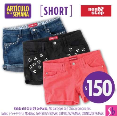 Artículo de la semana en Suburbia: shorts a $150