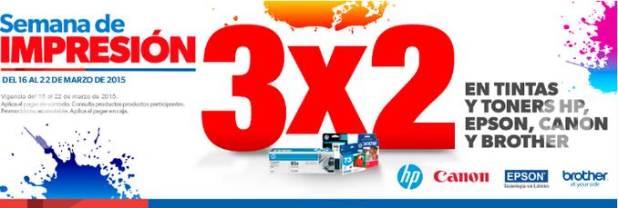 Ofix: 3x2 en tintas y toner