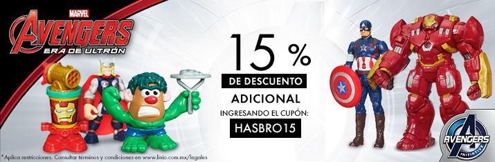 Linio: 15% de descuento adicional en juguetes Hasbro