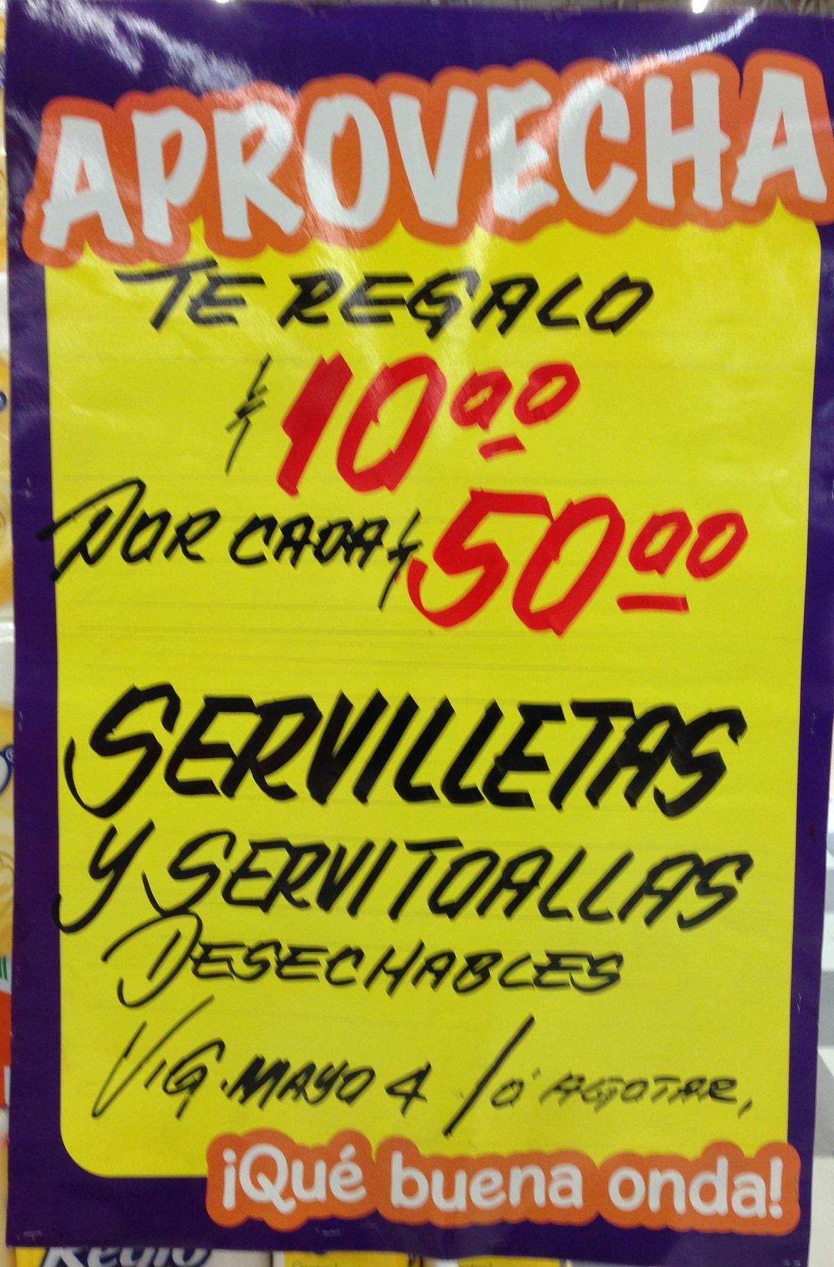 La Comer: Ofertas en servilletas, servitoallas, botanas, galletas Gamesa y Marinela y frijoles enlatados.