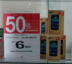 Sanborns: Galaxy S4 Active a $4,999