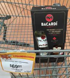 Walmart: Gillette Body + 2 cartuchos Match3 a $48.01 - Ron Superior + Carta Oro Bacardi $69.01 y más
