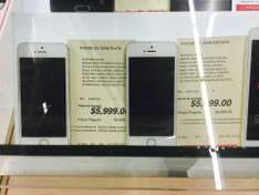 Venta Nocturna Office Depot: iPhone 5s a $5,999 + 20% en monedero