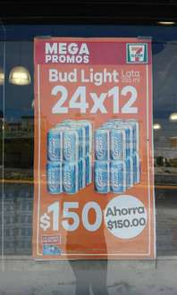 7 Eleven: 24 Bud Light 355 ml a $150