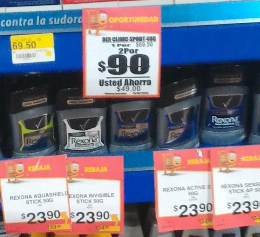 Walmart antitranspirantes rexona en oferta