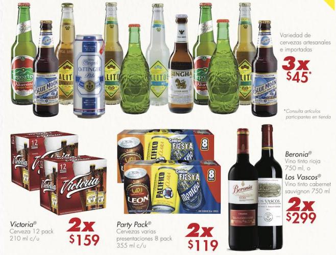 Folleto de ofertas en Superama del 16 al 31 de julio (varias promociones en cerveza)