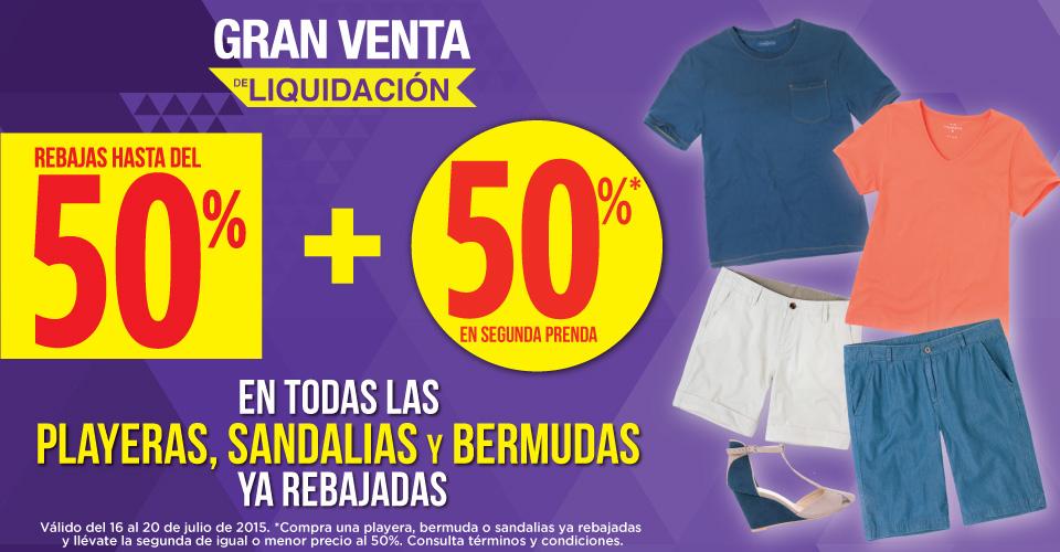 Suburbia: 50% de descuento extra en mercancía rebajada seleccinada
