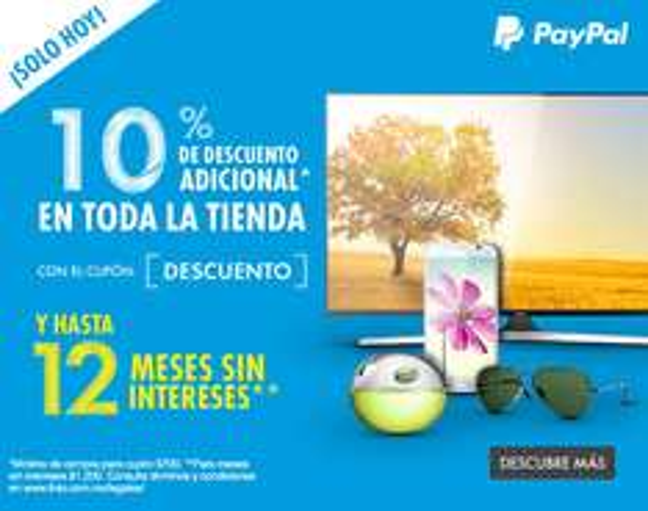 Linio: 10% de descuento y 12 meses sin intereses con PayPal (23 DE JULIO)