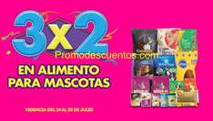 Ofertas de Julio Regalado 2015 en La Comer: 3x2 en todo el alimento para mascotas