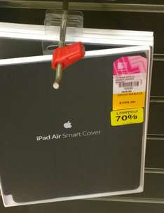 Liverpool: Smart Cover para iPad Air $149.70