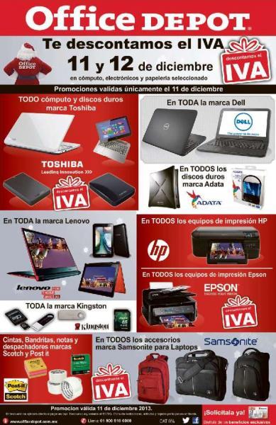 Office Depot: descuento de IVA en cómputo, electrónicos y papelería seleccionada (actualizado)