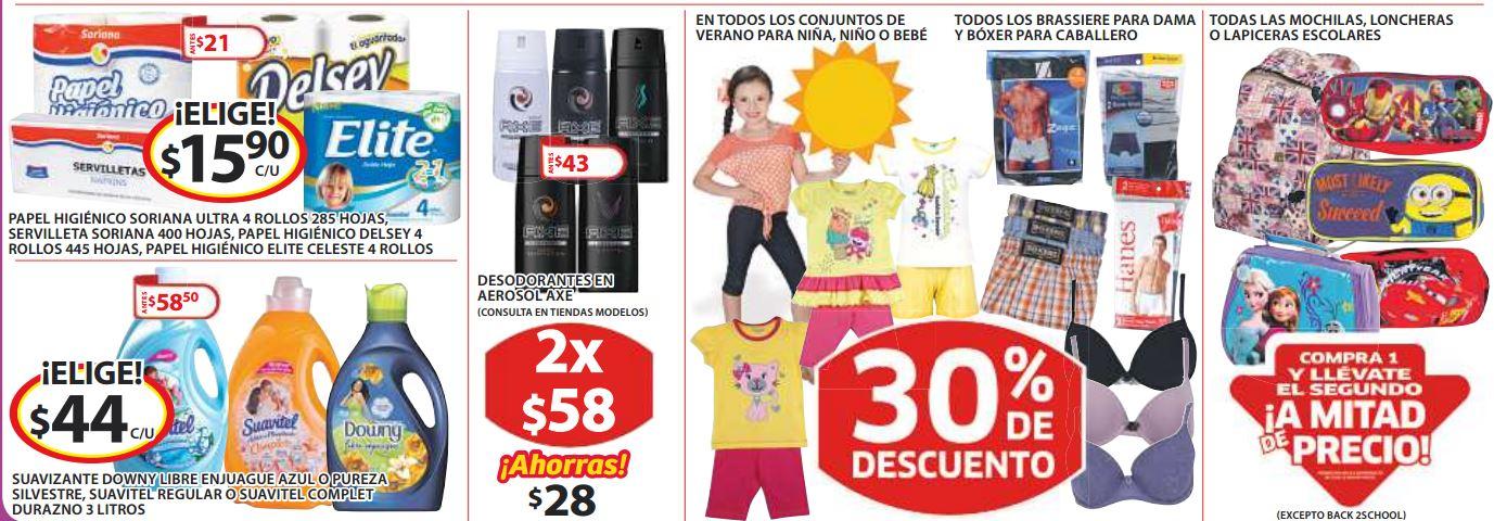 Soriana: ofertas en mochilas, loncheras, brassieres, boxers y papel higiénico