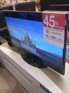 "Sanborns: Samsung LED Smart TV 46"" un46fh5303 $7,319 ($6,587 con TC Sanborns)"