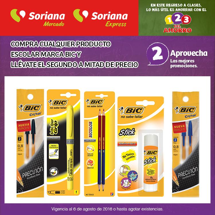 Soriana: 2x1½ en todos los productos BIC (¡Promocion hasta el 2016!)