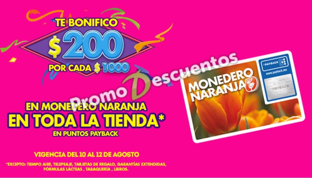 Ofertas de Julio Regalado 2015 en La Comer: $200 de bonificación por cada $1,000 de compra en toda la tienda