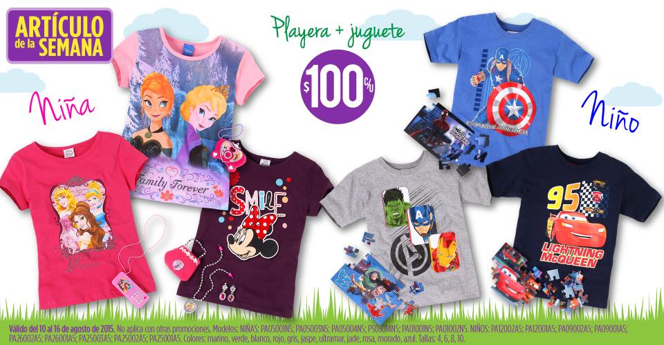 Suburbia: playera de niño más juguete $100