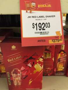 Walmart: Red Label 750 ml + Shaker a $192.03