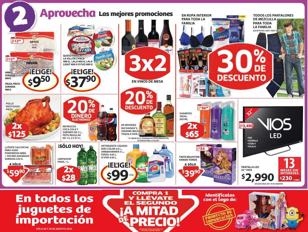 Soriana: 2x1 y medio en juguetes importados, 30% menos en toda la ropa interior y 3x2 en vinos de mesa