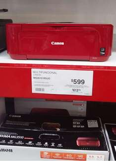 Sam's Club; Multifuncional Canon MG3510 Rojo $599