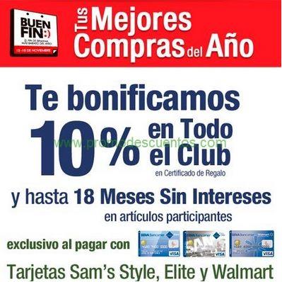 Ofertas del Buen Fin 2013 en Sam's Club: 10% de bonificación en todo con TC propia