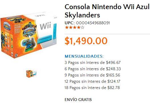 Ofertas del (pre) Buen Fin 2013 en Walmart: Wii ed. Skylanders $1,490, laptop HP con 8GB RAM $5,990