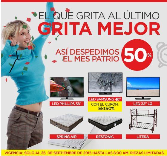 Elektra.com.mx: 50% de descuento en algunos productos