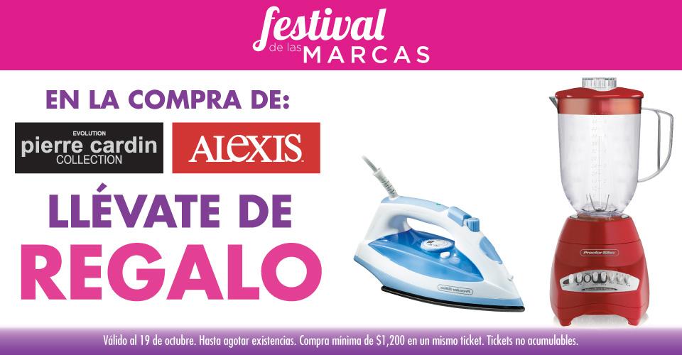 Festival de marcas Suburbia: plancha o licuadora gratis con compra y otras promociones