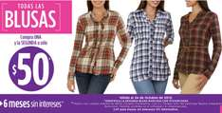 Suburbia: segunda blusa a $50