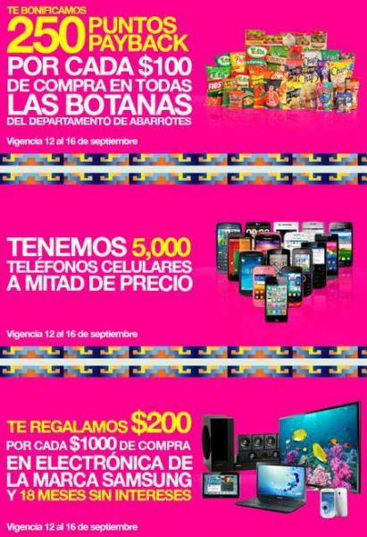 Comercial Mexicana: ofertas en electrónica Samsung, botanas y más