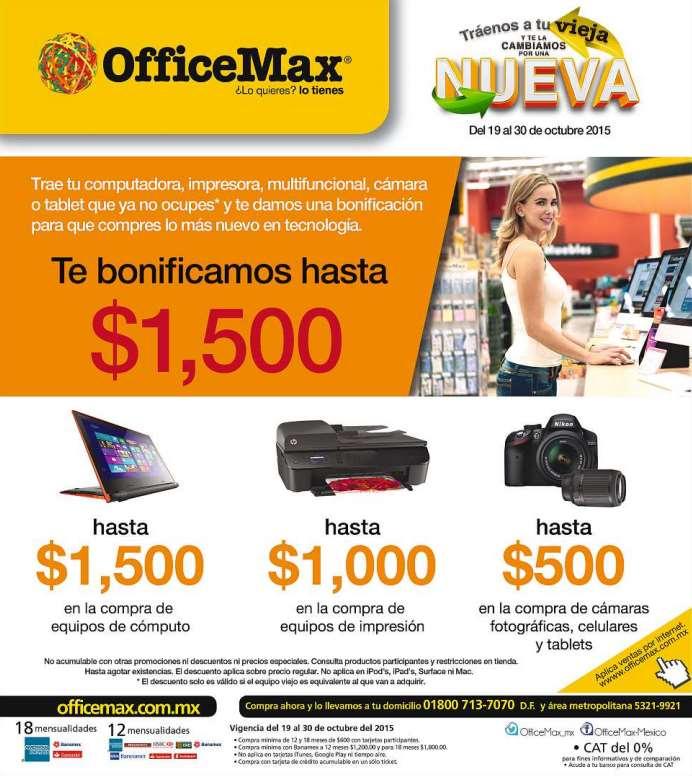 OfficeMax: descuento reciclando computadora, tablet, impresoras y más