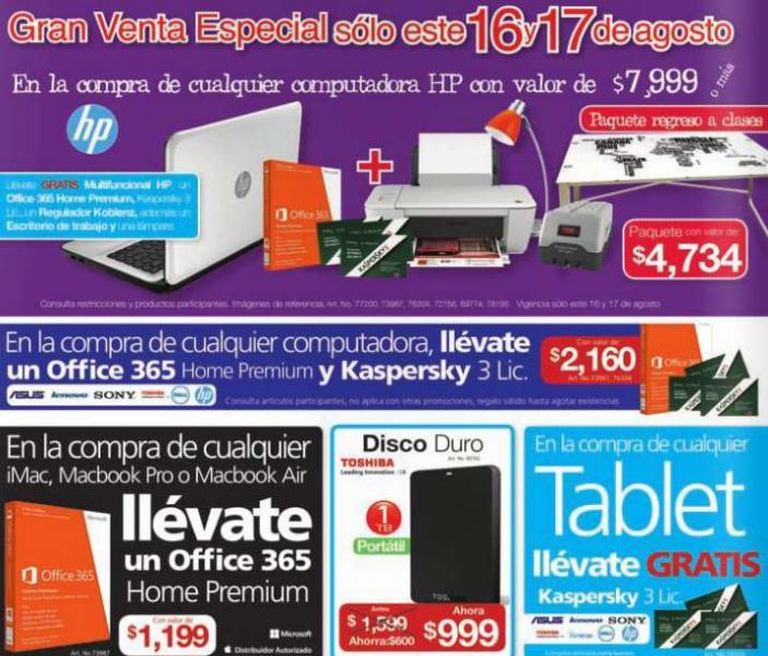 OfficeMax: gratis multifuncional, escritorio, Office 365, lámpara y + comprando PC HP seleccionadas