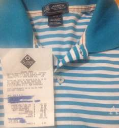 Sam's Club ITESO: Playera Polo Arrow a $132