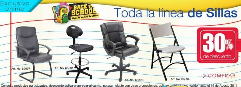 OfficeMax: 30% de descuento en toda las sillas (online)