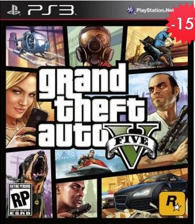 Linio: Grand Theft Auto V $764, 10% de descuento en toda la tienda